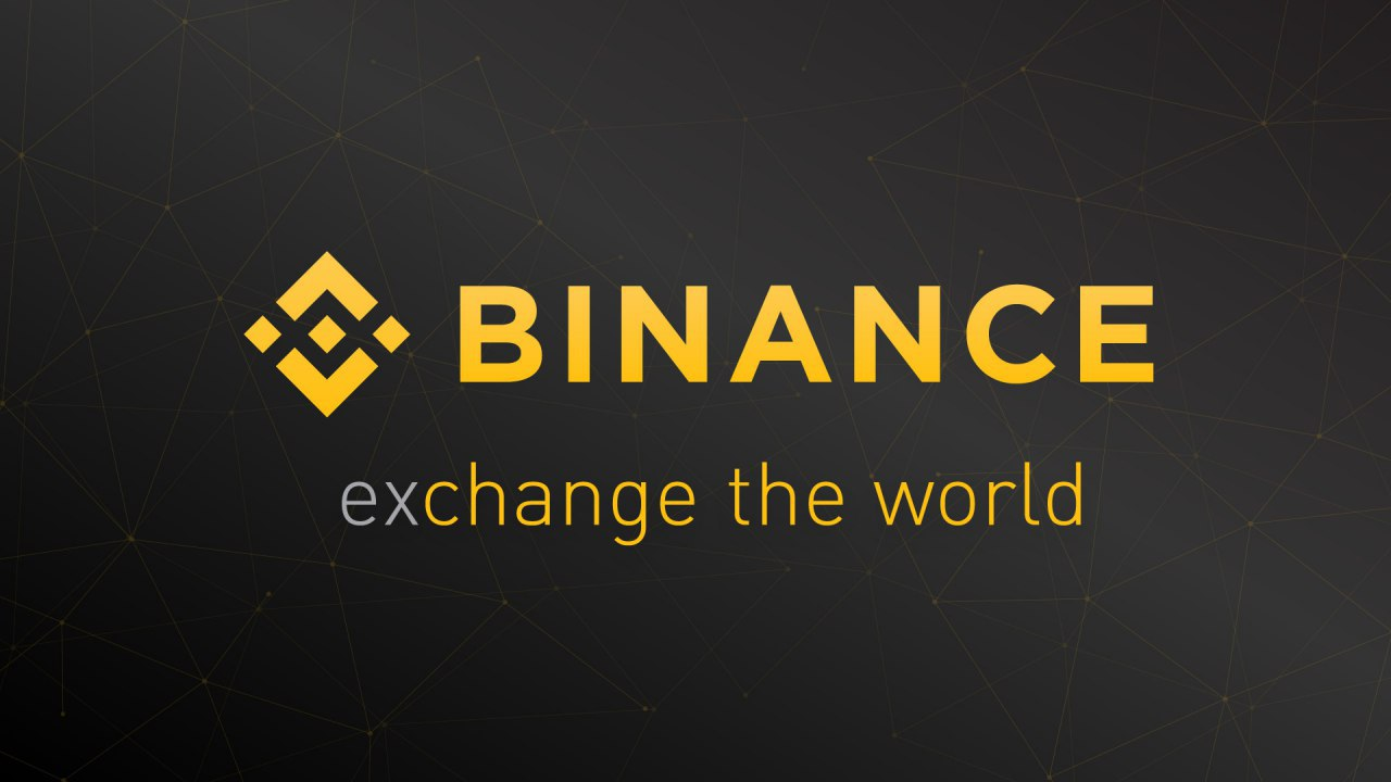 binance refer a friend referral ID code